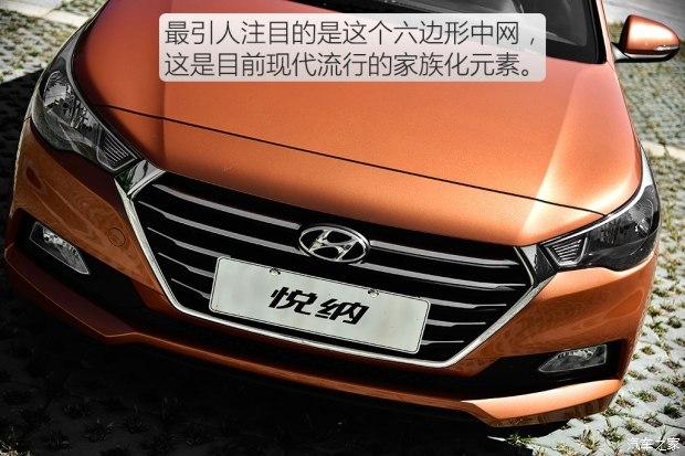 北京现代 悦纳 2016款 1.4L 自动旗舰型TOP