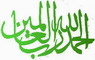 alhamdulillahirabbilalamin