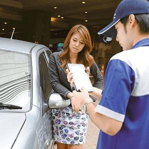 Klaim Asuransi Mobil aman