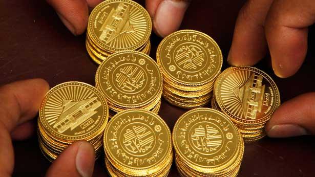 kelebihan-kredit-emas