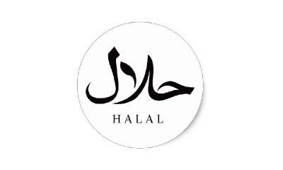 Kredit Multiguna Konvensional vs Syariah