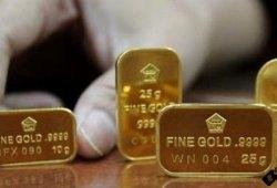 4 Cara Investasi Emas di Mandiri dan Keuntungannya