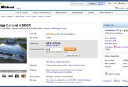Tips dan Cara Ikut Lelang Barang di eBay