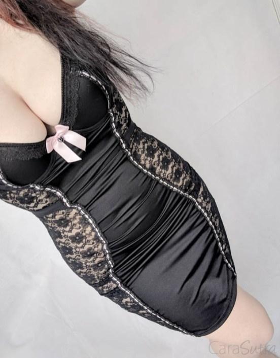 Lovehoney Seduce Me Push Up Dress Review-57