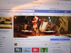 Caratのフェイスブックページ