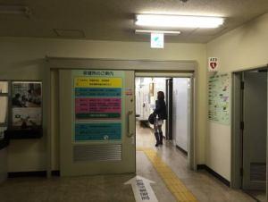 保健所の中の様子