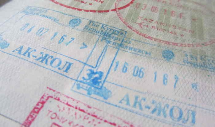 Kyrgyzstan Visa Caravanistan
