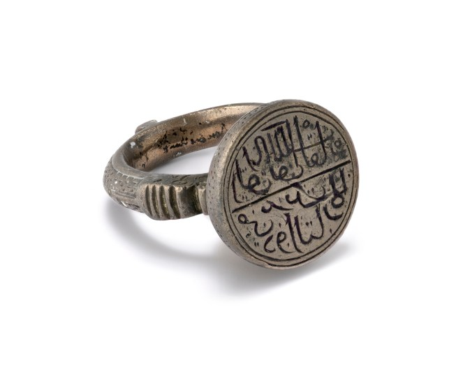 Signet ring, Iran, 15th/16th century. Silver, 3.18 cm x 2.54 cm. Los Angeles County Museum of Art, Los Angeles, CA, The Nasli M. Heeramaneck Collection, gift of Joan Palevsky, M.73.5.336