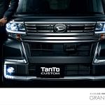 2017年 新型タント・タントカスタムにフルモデルチェンジ!燃費・価格・エンジン・装備はどうなる?