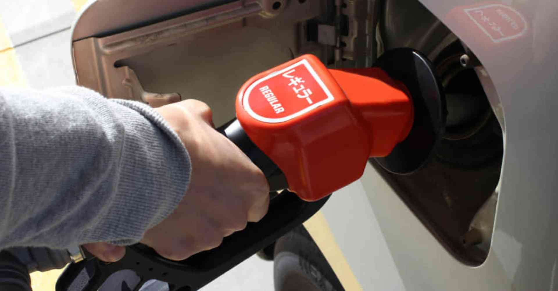 レギュラーガソリン