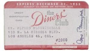 初期のダイナーズクラブのクレジットカード