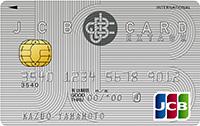 JCB CARD EXTAGE(エクステージ)