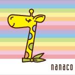 nanacoチャージでポイントが貯まる(JCB)