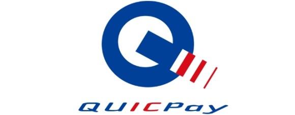 QUICPayが利用出来るお店について