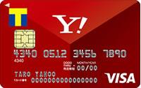 Yahoo! JAPANカード 年会費無料でTポイントが貯まるおすすめカード