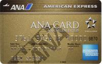 ana-amex-gold