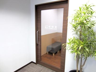 仙台空港 空港ラウンジ EAST SIDE(イーストサイド)東側ラウンジ 喫煙室