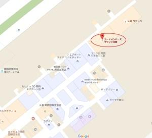 関西国際空港 ラウンジ比叡の地図