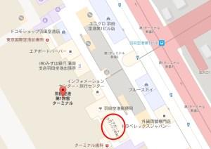 羽田空港 空港ラウンジ エアポートラウンジ(中央) 第1ターミナル1階の地図