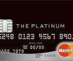 Orico Card THE PLATINUM(オリコカードザプラチナ) オリコカード プラチナカード