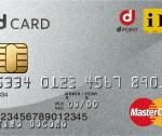 dカード NTTドコモのクレジットカード