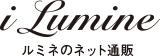 ルミネのネット通販「アイルミネ」