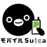 モバイルSuica定期券