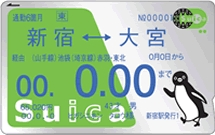 Suica定期券について購入にお勧めのクレジットカードやSuica定期券を搭載出来るクレジットカードについて