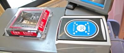 モバイルSuicaでバスに乗車
