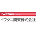 イワタニ関東 クレジットカード払い