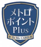 ANA To Me CARD PASMO JCB(ソラチカカード)のメトロポイントについて