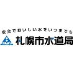 札幌市水道局 クレジットカード払い