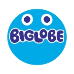 BIGLOBE SIM 格安SIMのクレジットカード払いについて新規契約や変更など