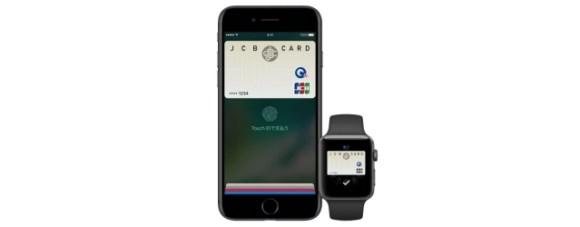 JCBカードでApple Pay(アップルペイ)を利用 設定や利用方法など詳しく