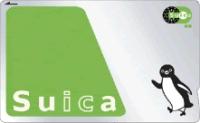無記名Suicaを新規発行する場合