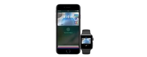 ビューカードでApple Pay(アップルペイ)を利用 設定や利用方法など詳しく