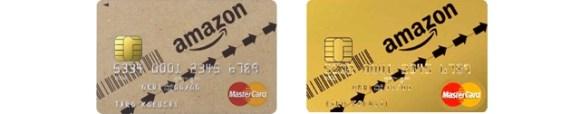 Amazonのクレジットカードも有るけどお得ではない?