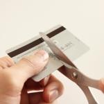 クレジットカードの処分