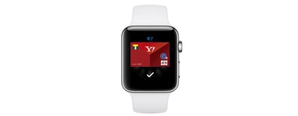 Apple Watch Series 2のApple Pay(Wallet)にYahoo! JAPANカードを追加・設定方法