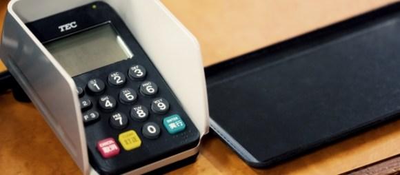 イオンカードの暗証番号を忘れた場合どうすればいい?確認方法などを紹介
