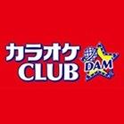 カラオケCLUB DAM クレジットカード