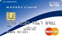 京成電鉄「京成カード」