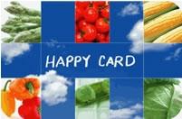 エコスのポイントカード「ハッピーカード」