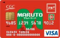 マルトクレジットカード