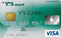 ワイズカード(クレジットカード)