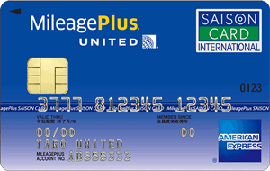 MileagePlusセゾン・アメリカン・エキスプレス・カード