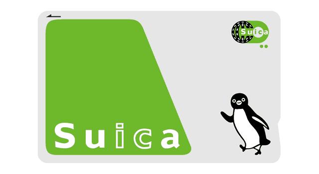 「suica」の画像検索結果