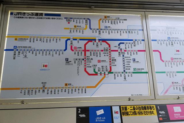 JRきっぷ運賃