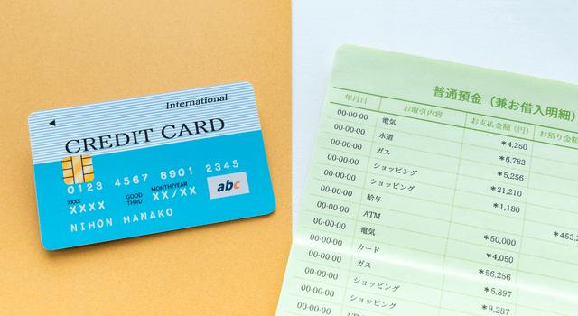 通帳とクレジットカード