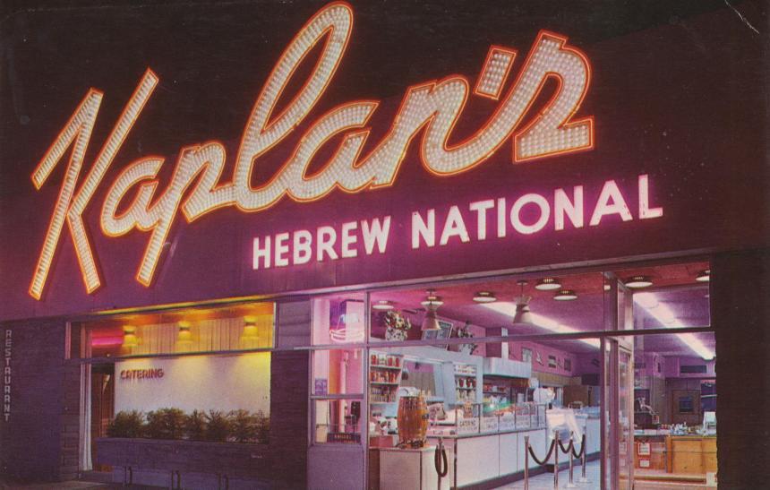 Kaplan's